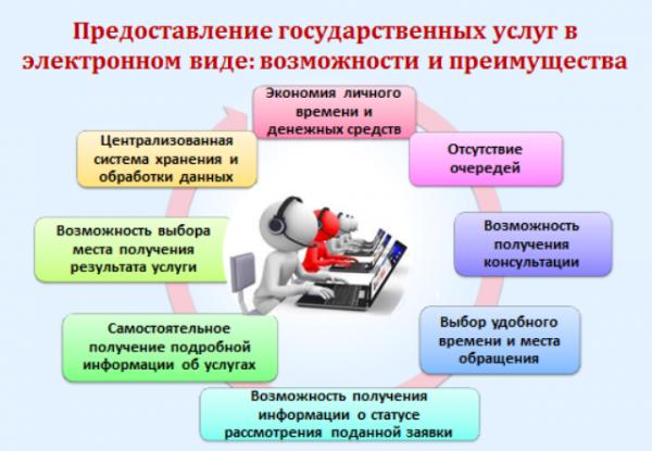 image143478544
