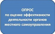 Опрос border=