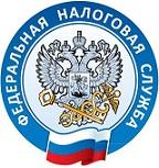 УФНС России по Курганской области