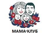 Мама клуб