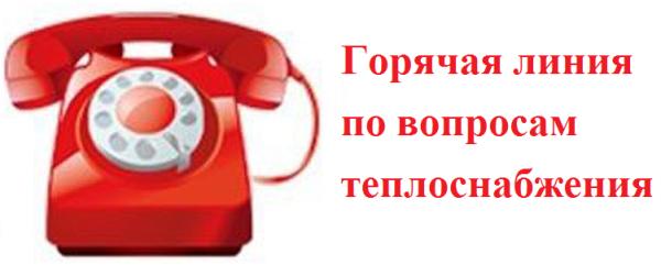Лучшие школы Минска 2019. Рейтинг